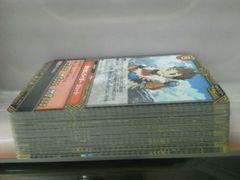 モンスターハンターストーリーズカード59枚詰め合わせ福袋〓