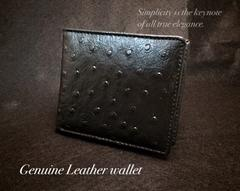 良質牛本革オーストリッチ型押し高級二つ折財布