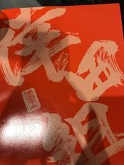 倖田來未FC限定会報。vol39新品