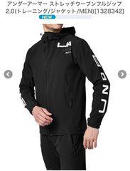 アンダーアーマー トレーニングジャケット サイズM