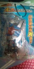 仮面ライダー電王光るキーホルダーウラタロス2007
