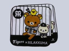 ☆【阪神タイガース】×コリラックマ ハンドタオル2枚組