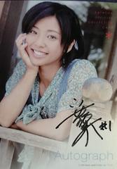 BBM2009.AYUMI KATAOKA 片岡安祐美・直筆サインカード /200 G.ゴールズ