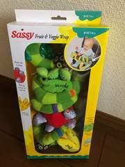 sassy  サッシー フルーツ&ベジー ラップ  おもちゃ ベビー