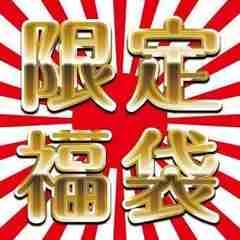 【★超おすすめ★送料無料】当店人気アクセサリー5点セット福袋