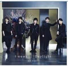 即決 嵐 I seek / Daylight (+DVD) 初回限定盤1 新品未開封