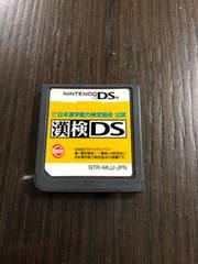 DSソフト 漢検DS 中古品