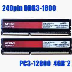 デスクトップPCメモリー 8GB PATRIOT製 DDR3-1600 PC3-12800 4GB*2枚組