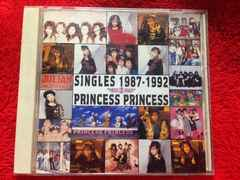 PRINCESSPRINCESS SINGLES 1987-1992BEST ベスト プリンセス