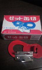 昭和レトロ 缶切り 未使用品