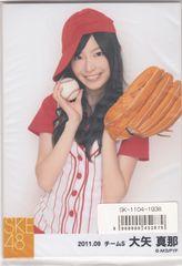 SKE48 ベースボール写真セット 大矢真那