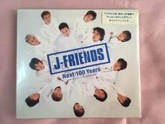 美品 J-FRIENDS Next 100 Years 帯のシール付き