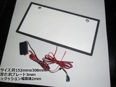 トラック・ダンプに!12v24v兼用超薄型LED字光式ナンバープレート
