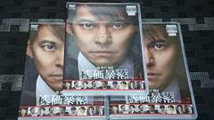 【DVD】株価暴落 vol.1〜vol.3【レンタル落ち】