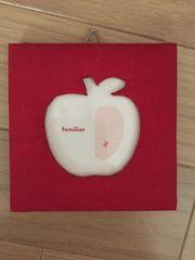 familiar ファミリア 布製写真立てフォトフレーム 赤 林檎 apple