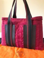1円 ◆正規品◆ 極美品 エルメス トロカホリゾンタル バッグ