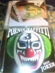 ベストCD2枚 ポルノグラフィティ 帯なし JOKER BLUE'S