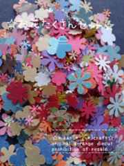 ダイカット187)お花10種類色々沢山セット