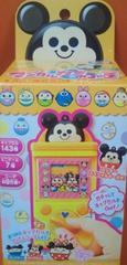 マジカルガチャコーデ〈ポップイエロー〉ミッキーマウス