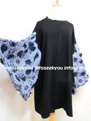 3L4L5L大きいサイズ/お花刺繍~ストライプフレア袖〜チュニック