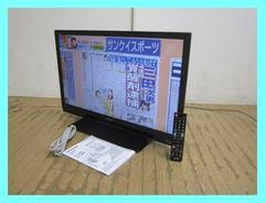 シャープ(SHARP)アクオス32V型ハイビジョン液晶テレビLC-32H9/2013年製