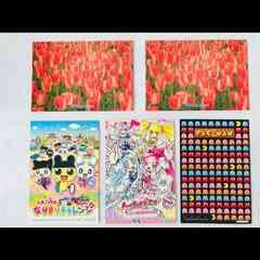 ■送料無料■ポストカード 5枚セット プリキュア  たまごっち