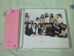 CD+DVD 乃木坂46 気づいたら片想い Type-C