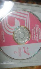 日産純正全国版地図CD-ROM/2008年〜2009年