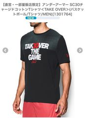 アンダーアーマー Tシャツ サイズS