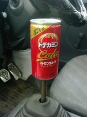 空き缶シフトノブM12×P1.25人気ドデカミン缶シフト