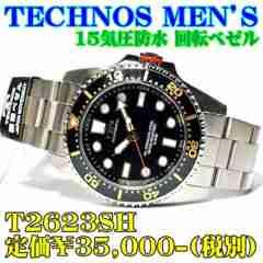 新品 テクノス 紳士ダイバー T2623SH 定価¥3.5(税別)