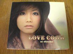 大塚愛CD LOVE COOK(初回限定生産盤絵本付)