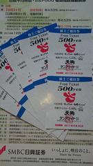 テンアライド株主優待券5,000円券