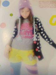アースマジック☆ドットロゴトレーナー☆グレー☆130