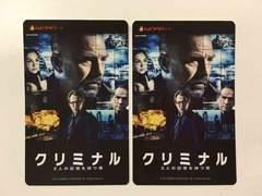 クリミナル 2人の記憶を持つ男 ムビチケ ペア2枚 劇場鑑賞券