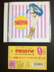 (CD)「うる星やつら」ミュージックカレンダー95☆帯付き廃盤