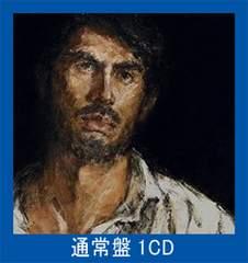 ∴平井堅【733 通常盤CD】THE STILL LIFE★新品未開封