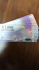 「★JCBギフト券 9000円★ 各種モバペイOK 即日発送
