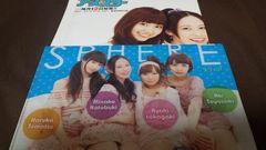 SPHERE (スフィア)  コミックアース・スター  ファイル&ポスター