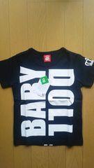 ベビードール新品ブラック白ラインTシャツ