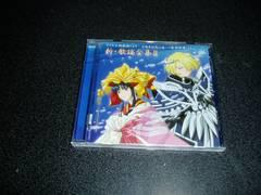 CD「サクラ大戦/新・歌謡全集3」