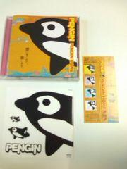 (CD)PENGIN/ペンギン☆PENGIN HOME★帯、ステッカー付き即決アリ