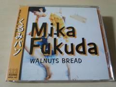 福田美香CD「くるみパン」廃盤●