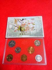昭和62年・1987年・貨幣セット1点・特年貨幣セットです。