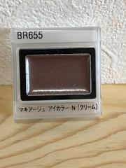 マキアージュアイカラー  クリームBR655