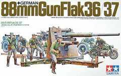 時時8 対戦車砲8台セット