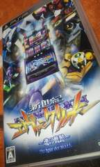PSP☆パチスロ 新世紀エヴァンゲリオン〜魂の軌跡〜☆