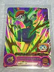スーパードラゴンボールヒーローズ UM1弾 R (レア) ガノス UM1ー29