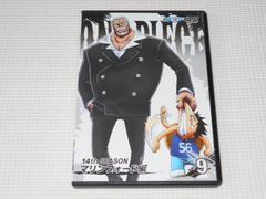 DVD★ワンピース 14th SEASON PIECE.9 マリンフォード編