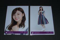 乃木坂46 ジコチューで行こう! 生写真2枚 白石麻衣